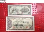 1949年100元驮运的人民币值多少钱  行情走向