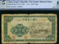 第一套人民币5000元蒙古包一张值钱不 价格是多少
