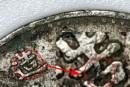 袁大头八年连口造背十珠版图片及价格 值多少钱