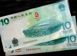 紀念鈔回收價格 紀念鈔回收價格表2021