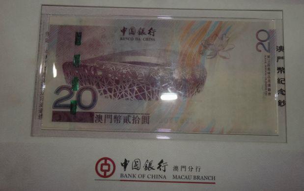纪念钞回收价格 纪念钞回收价格表2021