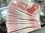 建國鈔2021年最新價格 建國鈔百連2021年最新價格