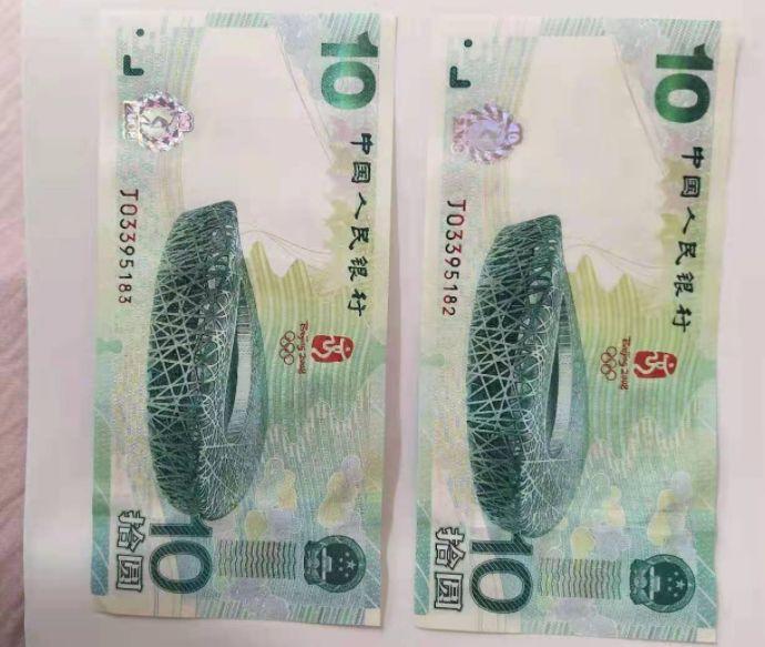 纪念钞回收价格查询在哪里 纪念钞回收价格表查询