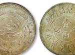 迪化银元图片及价格 值多少钱