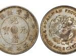 台湾光绪元宝银元库平七钱二分真品图片及市价 有多少价值
