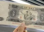 1953年10元人民币现在价值多少 最新价格及图片