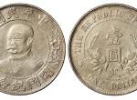 黎元洪銀元圖片及價格 值多少錢