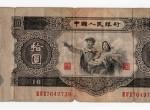 大黑10元人民币多少钱 大黑10元最新价格及图片