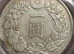日本明治二十九年银元图片及价格 值多少钱