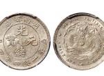 湖南省造光绪元宝银币真品图及特征 拍卖市价