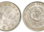 二十四年安徽省造光绪元宝库平七钱二分银币图片及价格 值多少钱