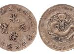 二十四年安徽省造光绪元宝库平七钱二分银币图样及价格 市值是多少