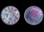 湖南光绪元宝7.2钱银币图片及特征 市值多少钱