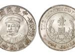 黎元洪民國開國紀念幣伍圓版圖片及價格 值多少錢
