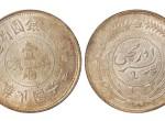 迪化银元图片及市场价格 多少钱