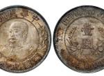 黎元洪銀元圖片及市場價 多少錢