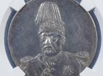 袁世凯纪念币图片及价格 值多少钱
