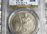坐洋幣1906真品能賣多少錢 真品圖片及價格