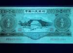 三元人民币真正价格 三元纸币还会升值吗