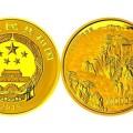 九華山1公斤金幣最大的發行量是多少   未來的升值空間大嗎