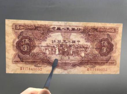 第二套五元人民币值多少钱 第二套五元价值判断