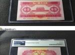 53年红一元的最新价格 红一元价格未来还会高涨吗
