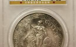 站洋1909银元价格图片 值多少钱
