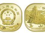 武夷山纪念币有收藏价值和升值空间吗 行情分析