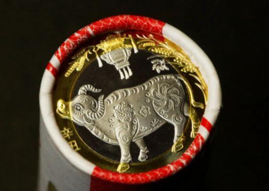 牛币最新价格  牛年纪念币最新报价