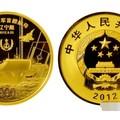 航母5盎司金币现价是多少   2012年辽宁舰航母5盎司金币价值