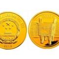 青铜器金银币第一组真品图片鉴赏   青铜器金银币第一组拍卖价格