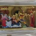 2004年三打白骨精5盎司金币价值  三打白骨精5盎司金币发行量