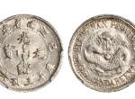 江南己亥三分六厘银元图片及市价 有多少价值