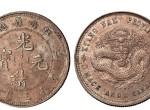 江南己亥龙洋三钱六分银元图片及市价 有多少价值