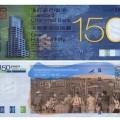 渣打银行150元纪念钞 渣打150元纪念钞行情