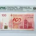中银100香港纪念钞多少钱 单张市场价格