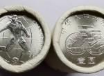 1991年女子足球锦标赛纪念币值多少钱   第一届女足世界杯纪念币价格
