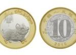 二轮生肖猪纪念币最新的价格  具体的回收价格