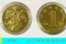 2012年龙年贺岁纪念币最新价格和回收价格是