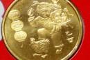 2005年贺岁鸡年普通紀念幣最新價格 回收價格详情