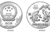 奥林匹克30克圆形银质纪念币最新价格及回收价格