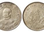 黎元洪民國開國紀念幣圖片及市場價 值錢嗎