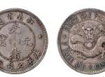江南老银元光绪库平7.2钱真品什么样 图片及交易价格是多少