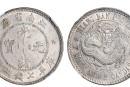 江南老龙银元有几种面值 图片及市场价格多少