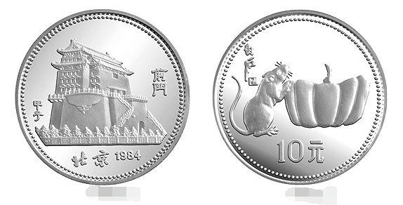 84年鼠年15克圆形银币最新价格  具体回收价格