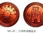民国二十四年党徽布图壹分版别图解 收藏潜力