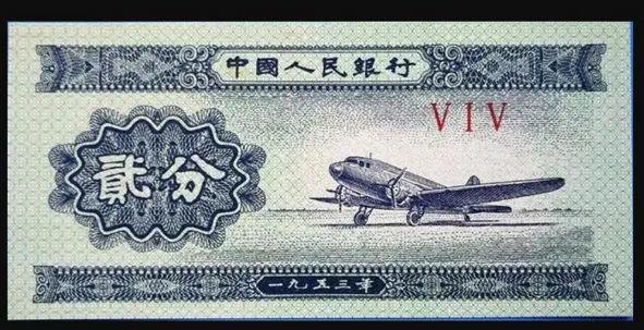 1953年2分钱价格 现在能卖到300元比市场溢价300倍