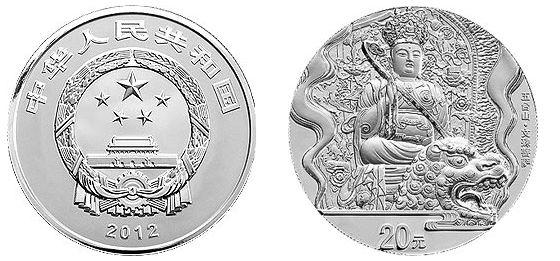 五台山金银币2盎司银币 五台山金银币2盎司银币最新价格