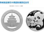 2019年熊猫金银币30克银质纪念币 最新市场报价