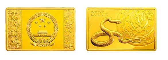 2013年蛇年生肖金银币5盎司长方形金币 价格